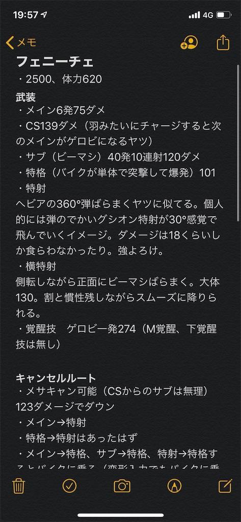 f:id:nosuke0213:20200207205645j:image