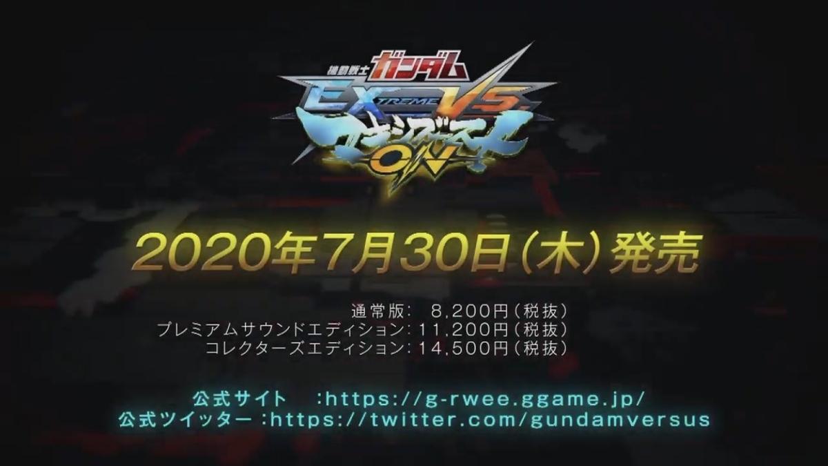 f:id:nosuke0213:20200324003935j:plain:w500