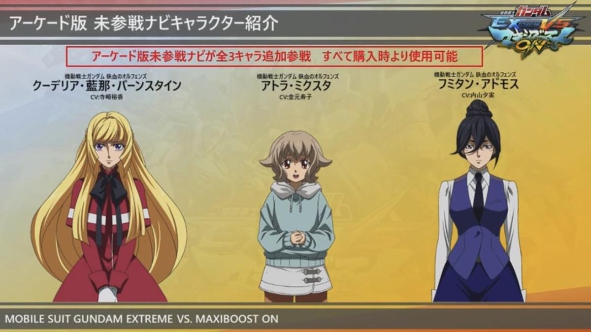 f:id:nosuke0213:20200324005014j:plain:w500