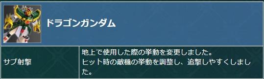 f:id:nosuke0213:20200408021914j:plain:w500