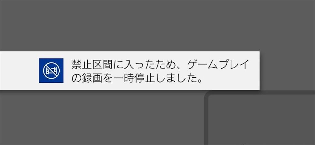 f:id:nosuke0213:20200419021000j:image:w300