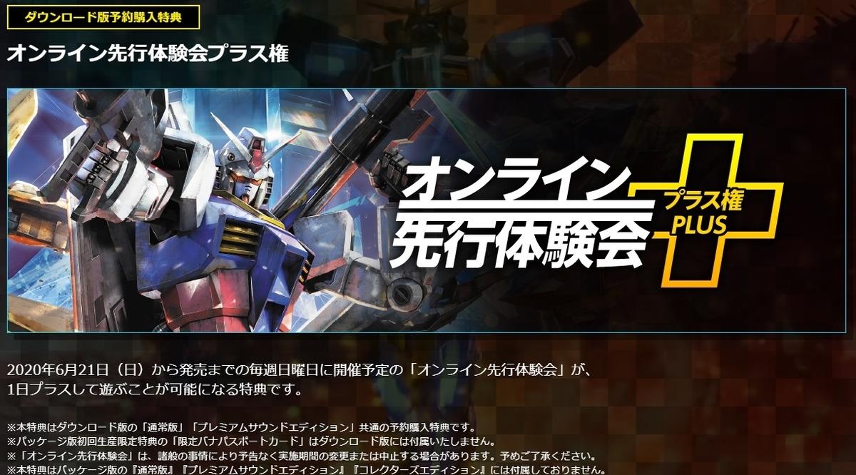 f:id:nosuke0213:20200419022751j:plain:w400