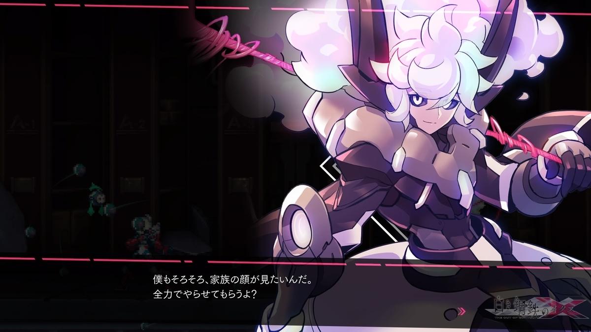 f:id:nosuke0213:20200508014928j:plain:w500