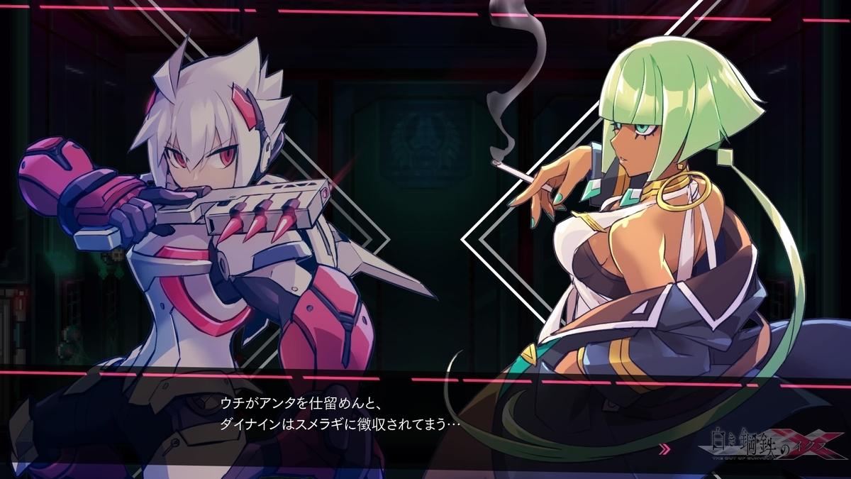f:id:nosuke0213:20200508015118j:plain:w500
