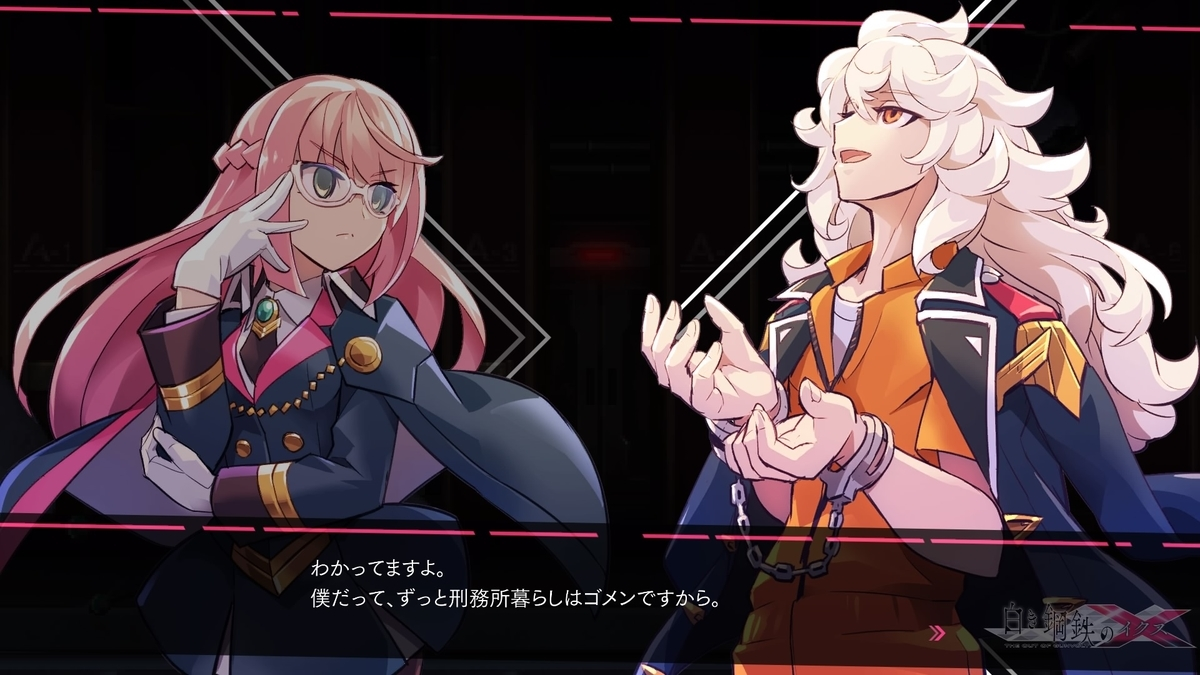 f:id:nosuke0213:20200508015130j:plain:w500