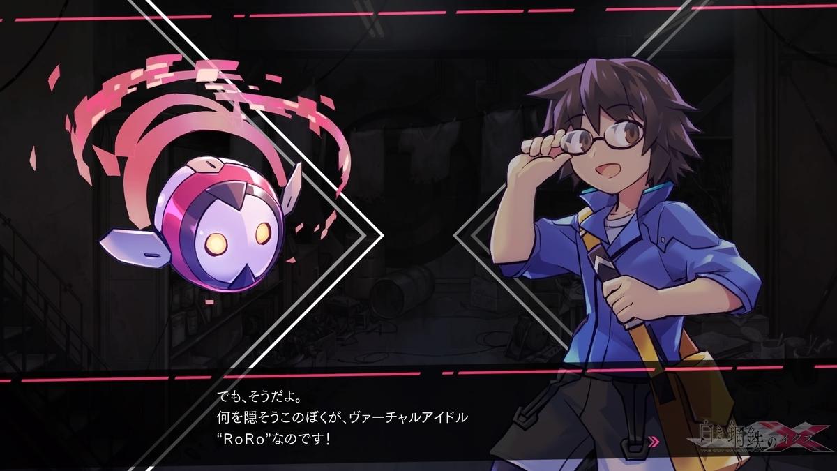 f:id:nosuke0213:20200508015316j:plain:w500