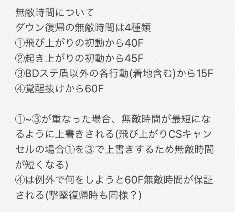 f:id:nosuke0213:20200609225644p:plain:w400