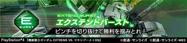 f:id:nosuke0213:20200629023914p:plain