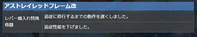 f:id:nosuke0213:20200726235316j:plain:w500