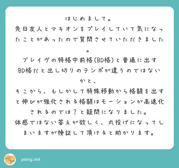 f:id:nosuke0213:20201008022301j:plain:w400
