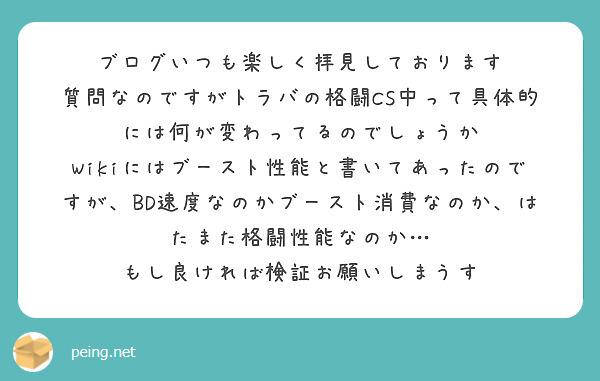 f:id:nosuke0213:20201013032418j:plain:w400
