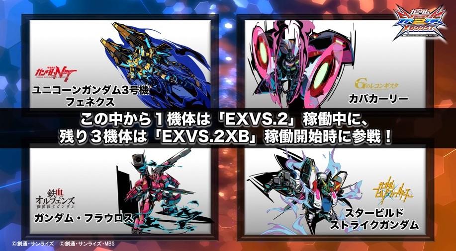 f:id:nosuke0213:20201017193121j:plain