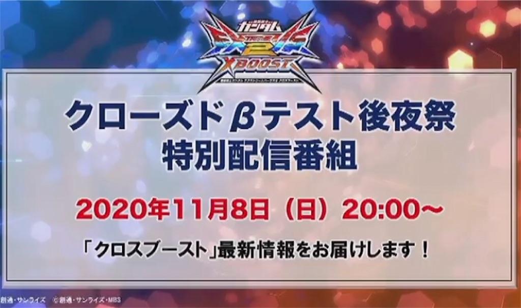 f:id:nosuke0213:20201017194321j:plain