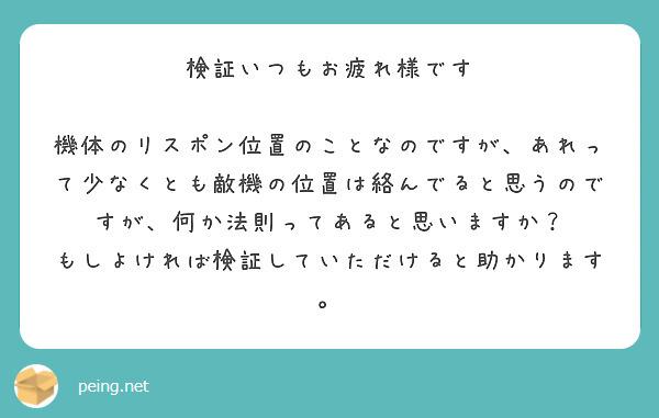 f:id:nosuke0213:20201020040710j:plain