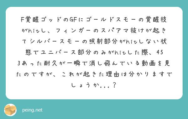 f:id:nosuke0213:20201124032754j:plain