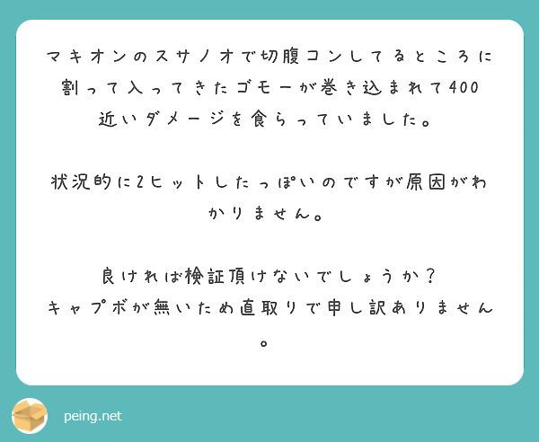f:id:nosuke0213:20201203033357j:plain