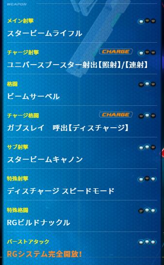 f:id:nosuke0213:20210306132132p:plain:w200