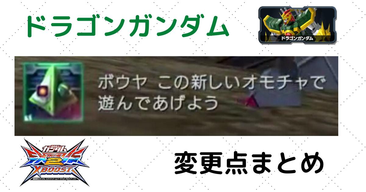 f:id:nosuke0213:20210316004905p:plain