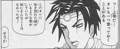f:id:nosuke0213:20210316023234p:plain:w400