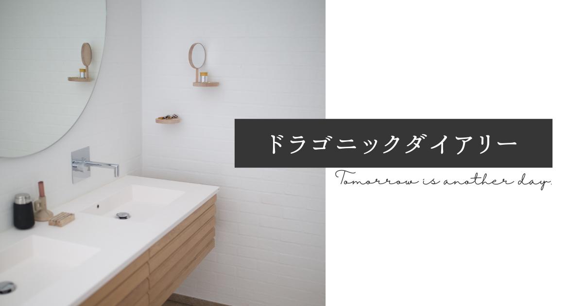 f:id:nosuke0213:20210402041410p:plain