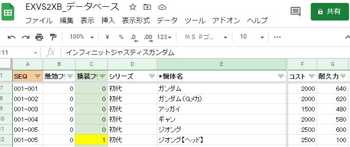 f:id:nosuke0213:20210403050735p:plain