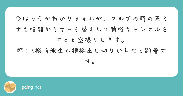f:id:nosuke0213:20210412021857j:plain