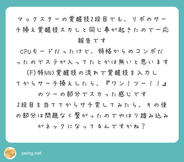 f:id:nosuke0213:20210412021904j:plain