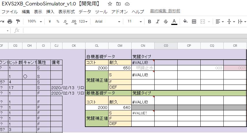 f:id:nosuke0213:20210414031838p:plain