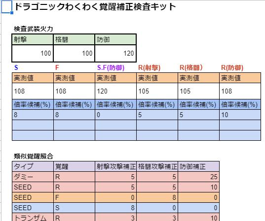 f:id:nosuke0213:20210419041715p:plain