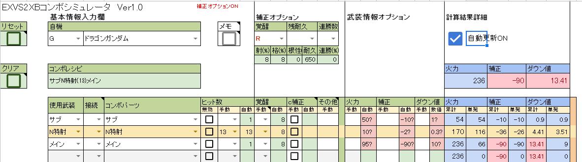 f:id:nosuke0213:20210421030300p:plain