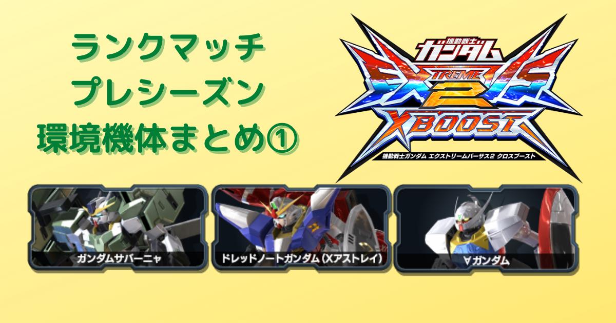 f:id:nosuke0213:20210510041652p:plain