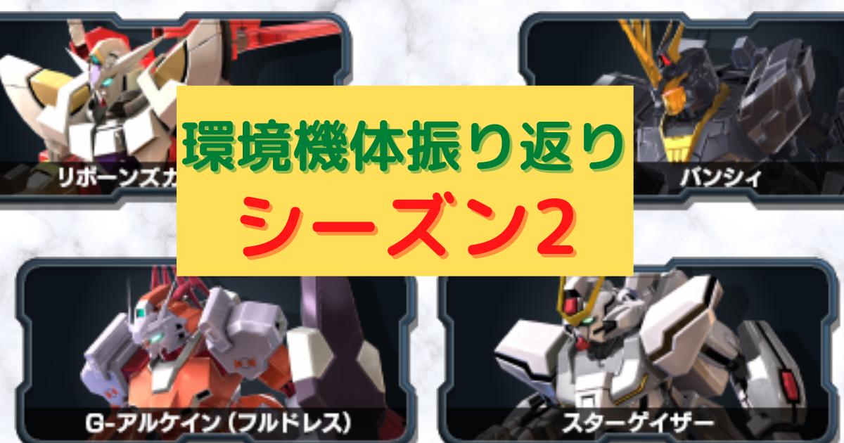 f:id:nosuke0213:20210726043829p:plain