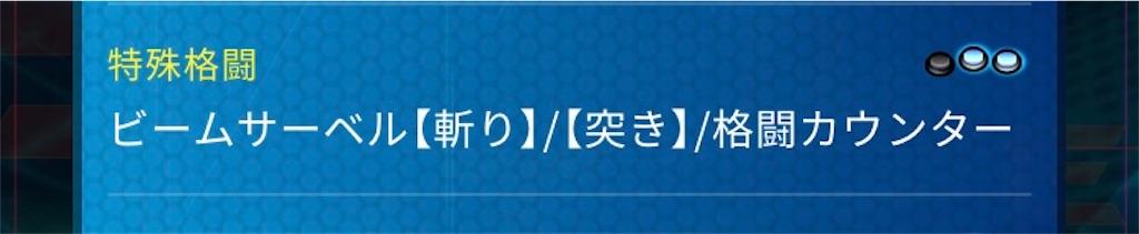 f:id:nosuke0213:20210831112523j:plain