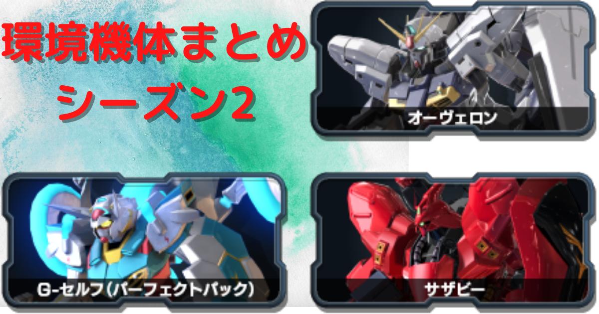 f:id:nosuke0213:20210915014504p:plain