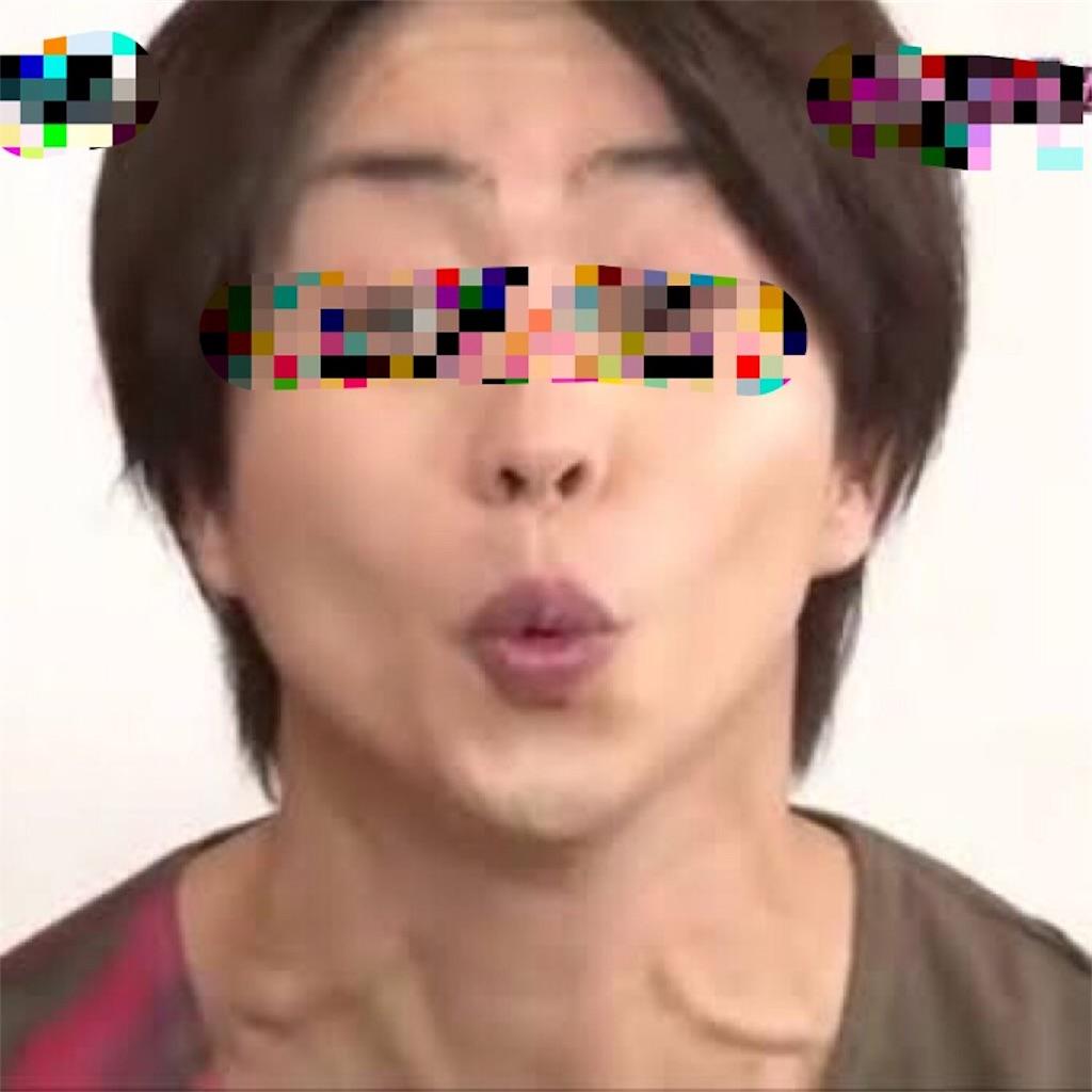 f:id:nosuke10623:20181028220534j:image