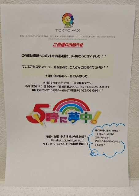 f:id:nosuke1126:20201112191827j:image