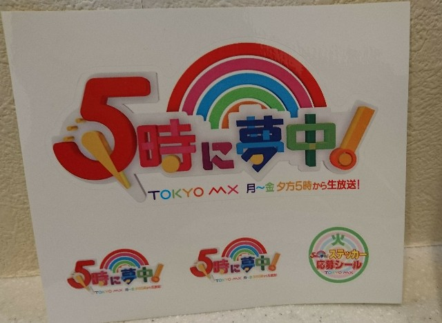 f:id:nosuke1126:20201112191836j:image