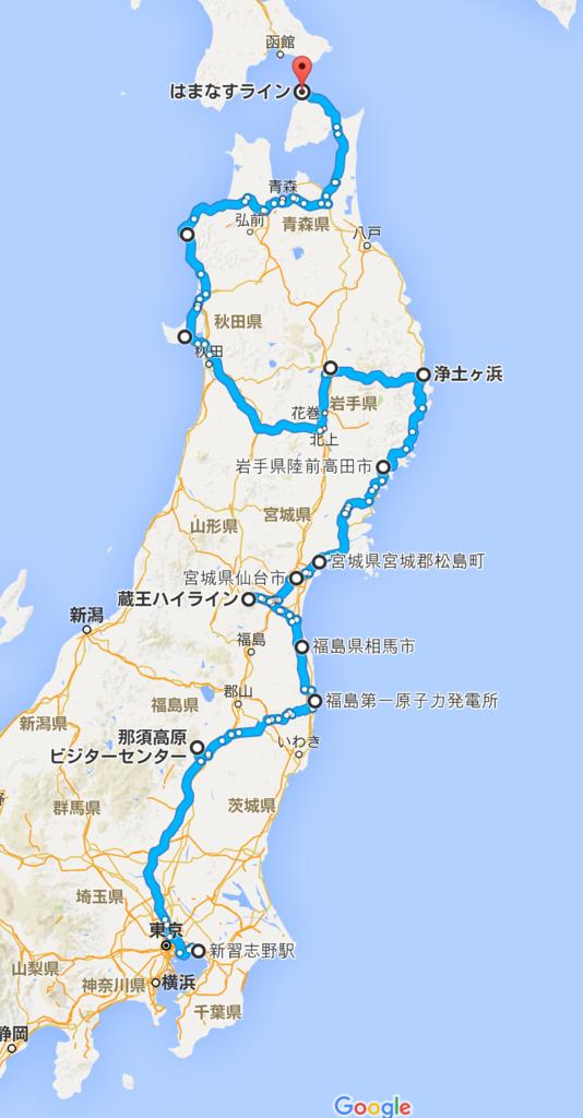 f:id:nosuketan:20160716010211p:plain