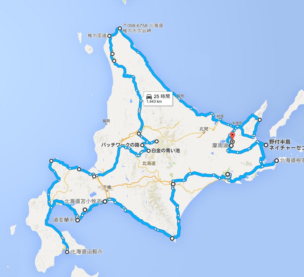 f:id:nosuketan:20160716010846j:plain