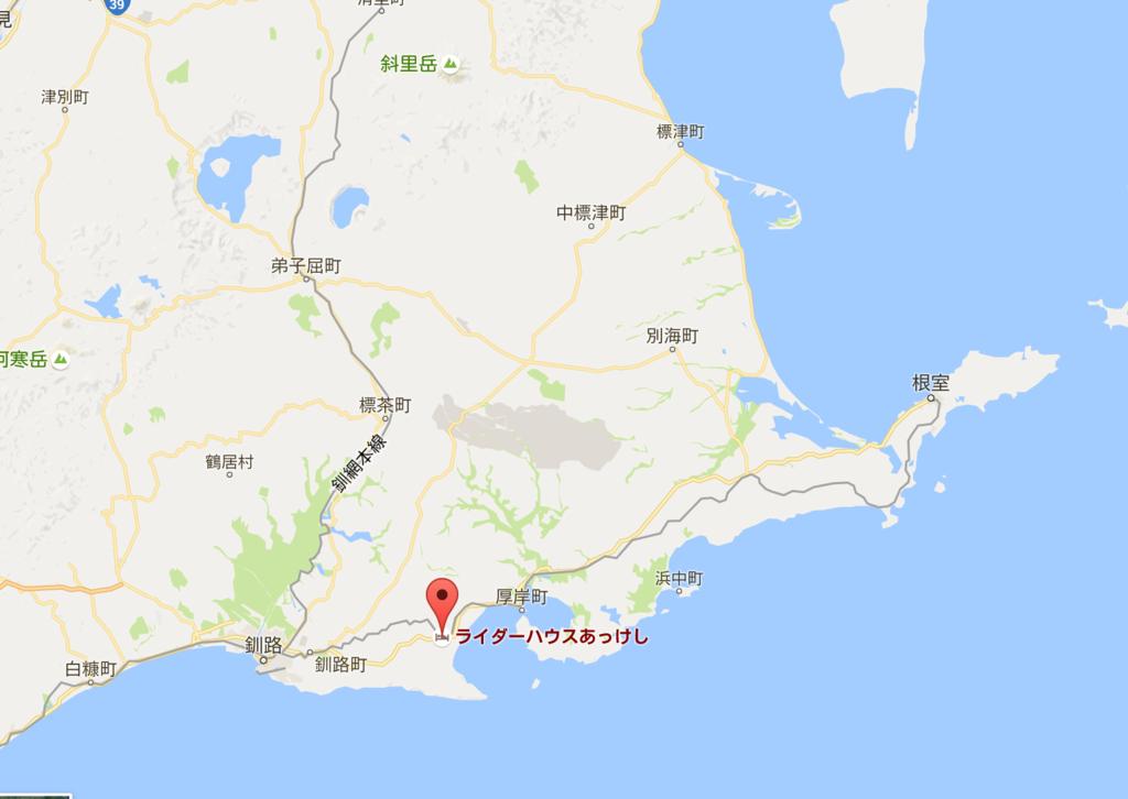 f:id:nosuketan:20160815221502p:plain