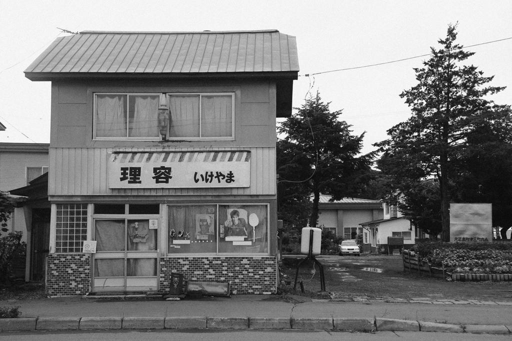 f:id:nosuketan:20160816230549j:plain