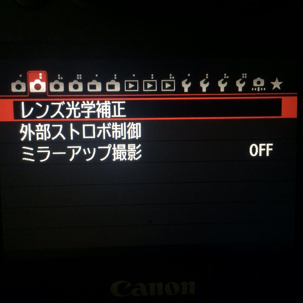 f:id:nosuketan:20161017133302j:plain