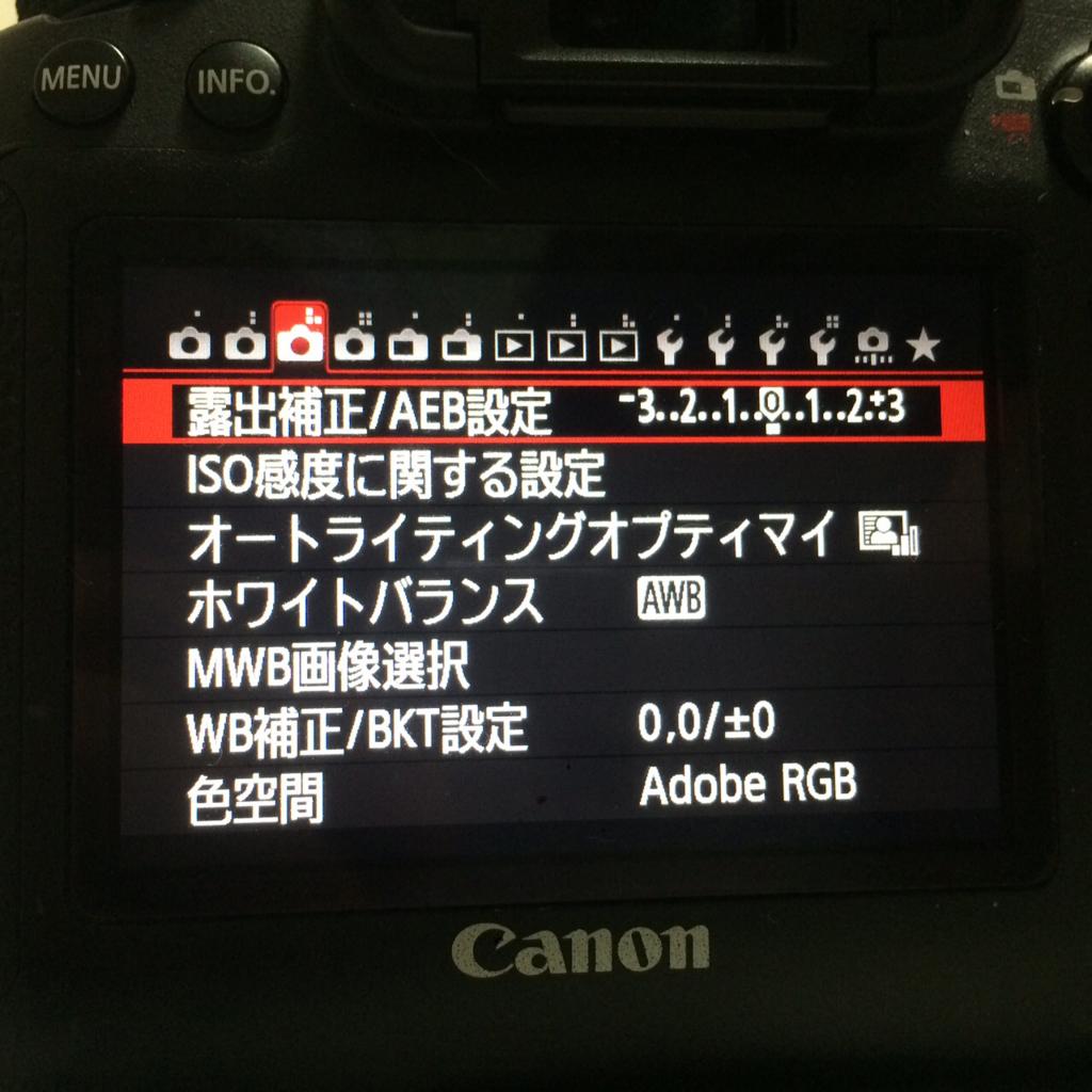 f:id:nosuketan:20161018132335j:plain