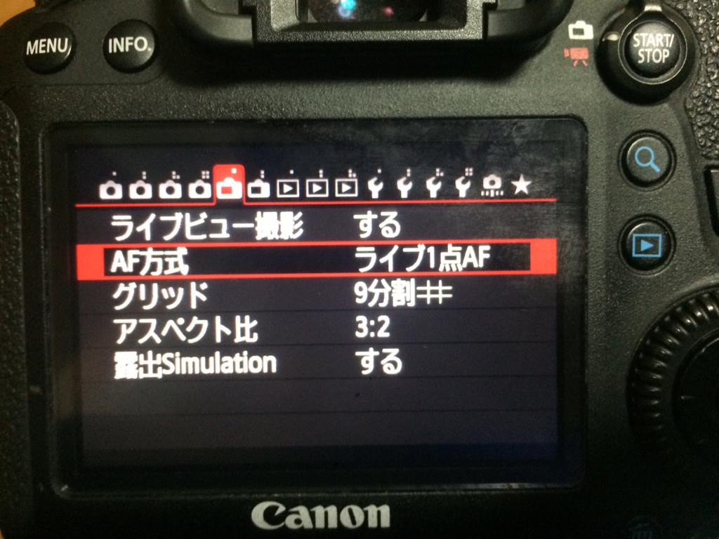 f:id:nosuketan:20161023152607j:plain