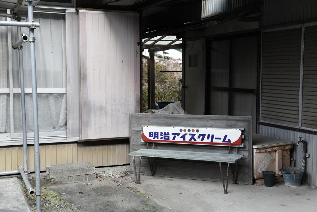 f:id:nosuketan:20171206150840j:plain