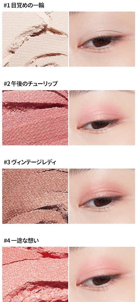 f:id:nosuko:20200213173644j:image