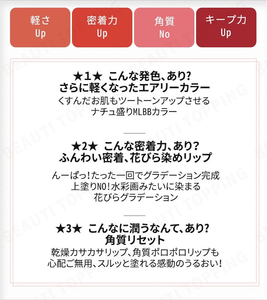 f:id:nosuko:20200219225614j:image