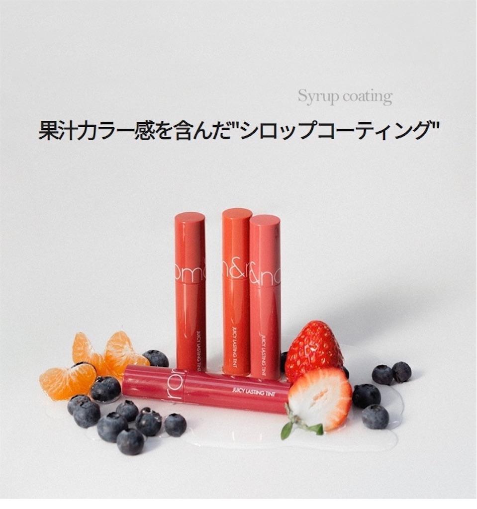 f:id:nosuko:20200302161434j:image