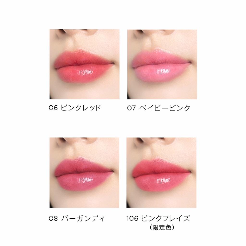 f:id:nosuko:20200302162137j:image