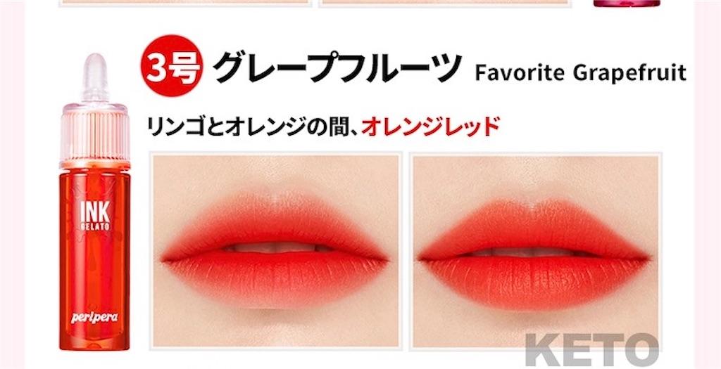 f:id:nosuko:20200302162434j:image